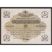 Турция(Османская Империя) 5 пиастр 1916