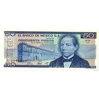 Мексика 50 песо 1981 г. UNC