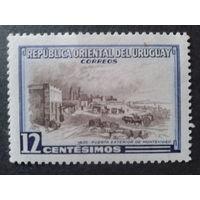 Уругвай 1954 Монтевидео в 1836 году