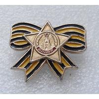 Значок. Орден Славы #0095