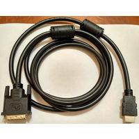 Кабель HDMI -> DVI к монитору 2 метра дешево