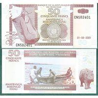 Бурунди 50 франков  2001 год Пресс