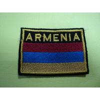 Шеврон  Армении