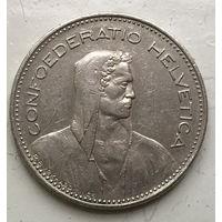 Швейцария, 5 франков 1994