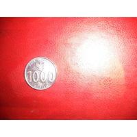 1000 рупий 2010 Индонезия