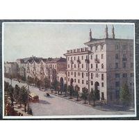 Минск. Улица Свердлова. 1954 г. Чистая.