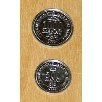 Туркменистан 1999 компл. 2 монеты 500, 1000 манат  UNC
