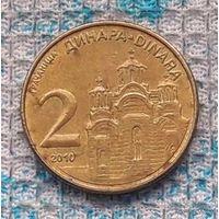 Сербия 2 динара 2010 года. Собор.