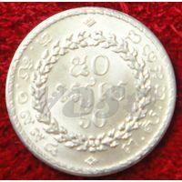7776:  50 риэлей 1994 Камбоджа