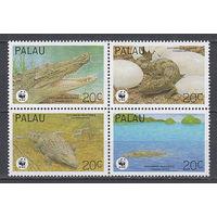 Фауна. Крокодилы. Палау. 1994 4 марки в сцепке (полная серия). Michel N 690-693 (5,5 е).