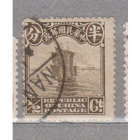 Флот Китай 1923? год   лот 5