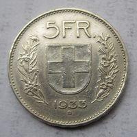 Швейцария, 5 франков, 1933, серебро