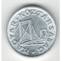 Венгрия 50 филлеров 1991 года. Надпись на обороте KOZTARSASAG. Штемпельный блеск! Состояние aUNC!