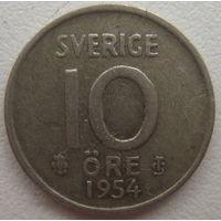 Швеция 10 эре 1954 г.