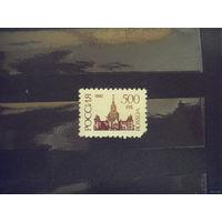 Россия фальсификат в ущерб почте редкость MNH**