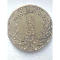 5 пиастров 1971 г. Сирия - ФАО - Пшеница. СОСТОЯНИЕ.