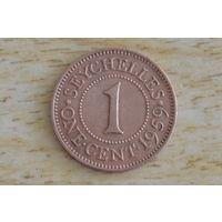 Сейшелы/Сейшельские острова/   1 цент 1959    Редкая!