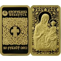 """Икона Пресвятой Богородицы """"Барколабовская"""" 50 рублей 2012"""