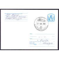 Беларусь 2011 Стандартный  заказ 9955 Туров ХППДШ