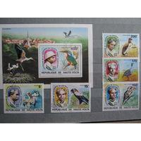 Марки - архитектура, фауна, Буркина-Фасо, птицы, блок и 5 марок, аист, пеликан, гриф и др. 1975