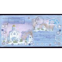 2005 год Новогодний 688