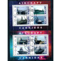 Корабли Малави 2012 год 2 блока