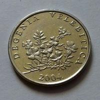 50 лип, Хорватия 2004 г., AU