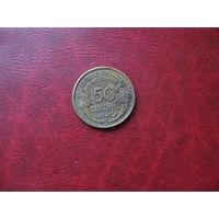50 сантимов 1941 года Франция