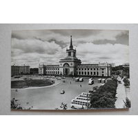 Волгоград; 1968, чистая (03).