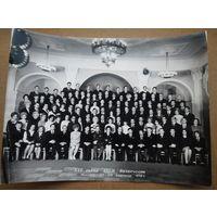 Фотографии из папки участника XXV съезда ЛКСМБ. 1974 г. В фирменной папке.