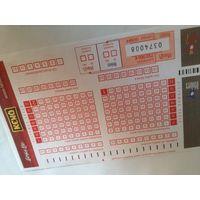 Лотерейный билет латвия