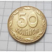 50 копеек 2007 Украина #02