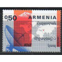 Космическая антенна Армения 1992 год чистая серия из 1 марки