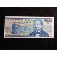 Мексика 50 песо 1981г UNC