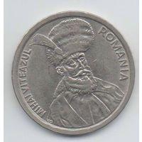 РУМЫНИЯ 100 ЛЕЙ 1993 МИХАЙ ВИТЯЗУЛ ГОСПОДАРЬ КНЯЖЕСТВА ВАЛАХИИ