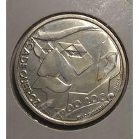 Португалия 500 Эскудо 2000 Серебро (2)