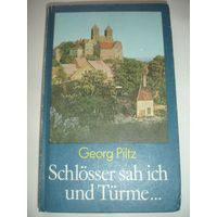 Книга на немецком языке Замки и крепости