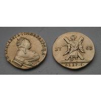1 рубль 1753 копия
