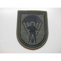 Шеврон 527 отдельная рота специального назначения Беларусь*