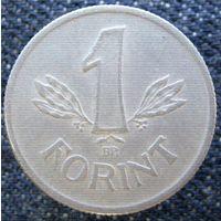 W: Венгрия 1 форинт 1967 (957)