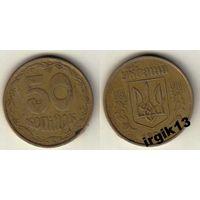 50 копеек 1992 года. Украина