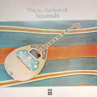 This Is.. The Best Of BOUZOUKI 1981, EMInm, LP, NM, Greece