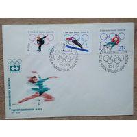 Конверт. Польша. Зимние Олимпийские игры. Инсбрук. 1964 г. Спецгашение.