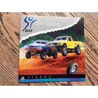 Авто-симулятор - DSF OFF-ROAD - Sierra