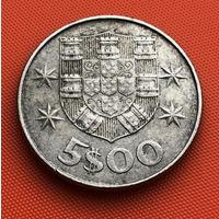 122-15 Португалия, 5 эскудо 1977 г.