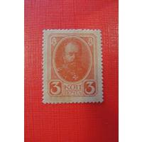 Марка-бона 1917 года (четвёртый выпуск)