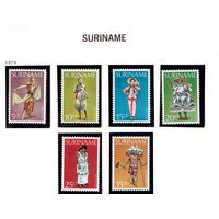 Суринам-1979,(Мих.858-863) **  , Костюмы