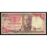 Ангола 20 эскудо 1972 г. (Pick 99) (73440)  распродажа