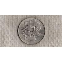 Гибралтар 1 крона 1980 /175 лет смерти Нельсон /корабль/большая монета/(Va)