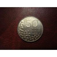 50 пенни 1991 год Финляндия